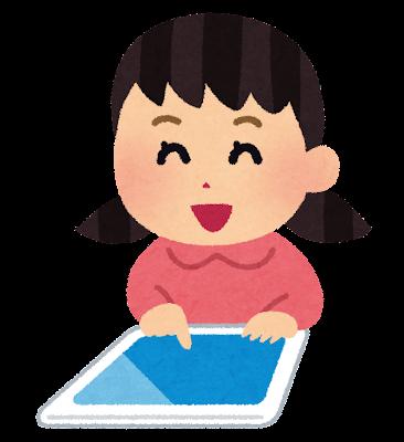 tablet_girl iPadAir バッテリー交換しました!! (--〆)