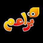 احدث تردد لقناة براعم للأطفال 2014  على النايل سات, بدر 6, هوت بيرد