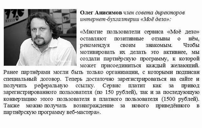 цитата Анисимова