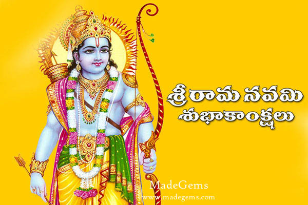 Rama Navami Telugu Message Greetings Images