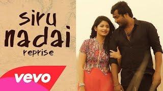 Urumeen – Siru Nadai Reprise Lyric _ Bobby Simha, Reshmi Menon _ Achu