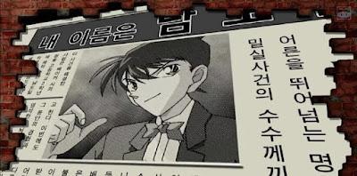 Inilah Perubahan Detective Conan: Sunflowers of Inferno Ketika Tayang di Korea Selatan