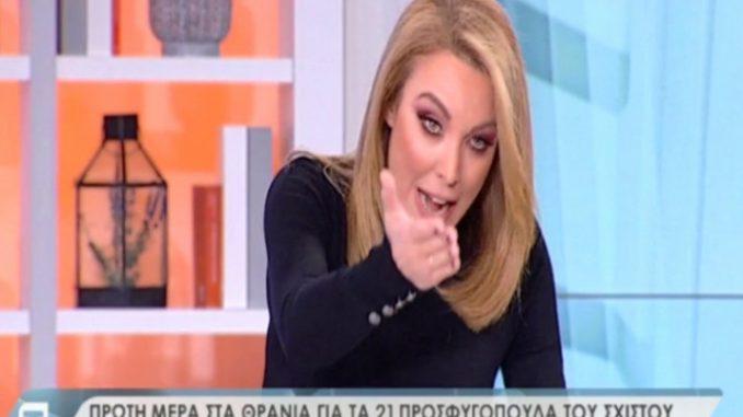 Έξαλλη η Τατιάνα με κυρία από το κοινό που τα «έχωνε» για τα προσφυγόπουλα!  (ΒΙΝΤΕΟ)