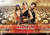 Rudhrama devi audio wallpapers-thumbnail-16