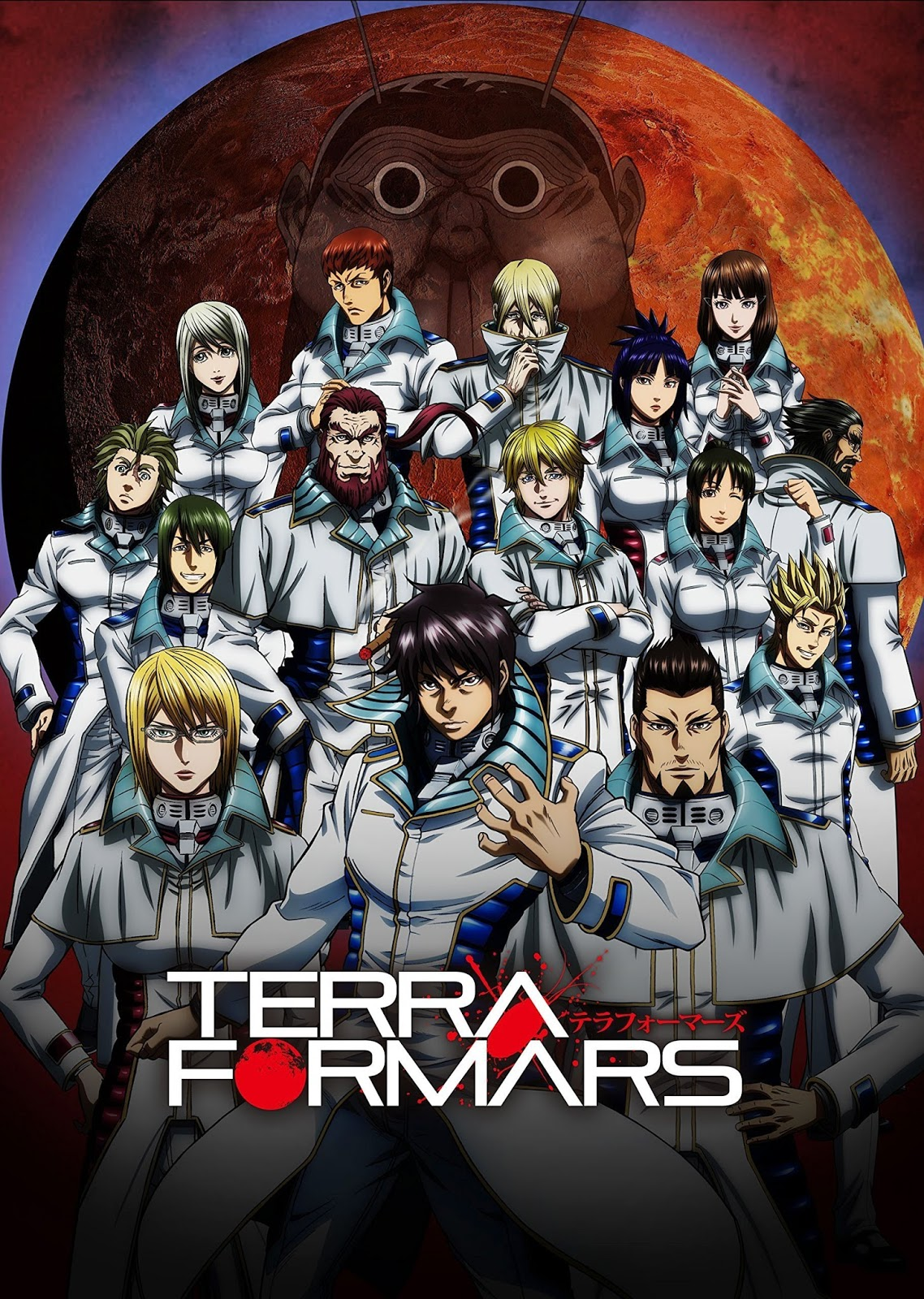 Terra Formars | 13/13 | Sin Censura | HD 720p | MEGA y MEDIAFIRE