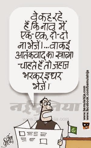 india pakistan cartoon, Pakistan Cartoon, Terrorism Cartoon, 26/11 cartoon