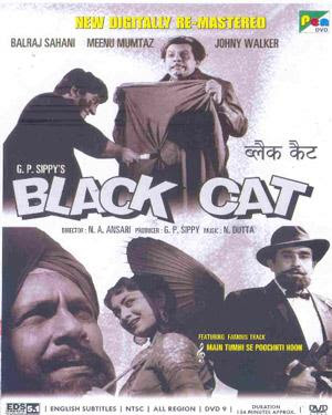 Black Cat 1959 Hindi Movie Watch Online