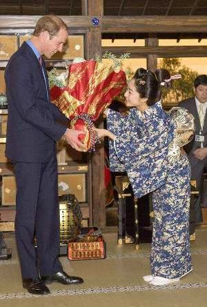 Prince William's Tour of Japan Continues
