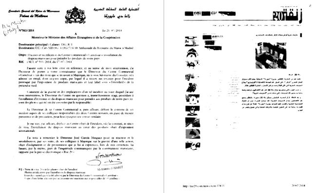Incidente entre Marruecos y Carrefour de Palma de Mallorca