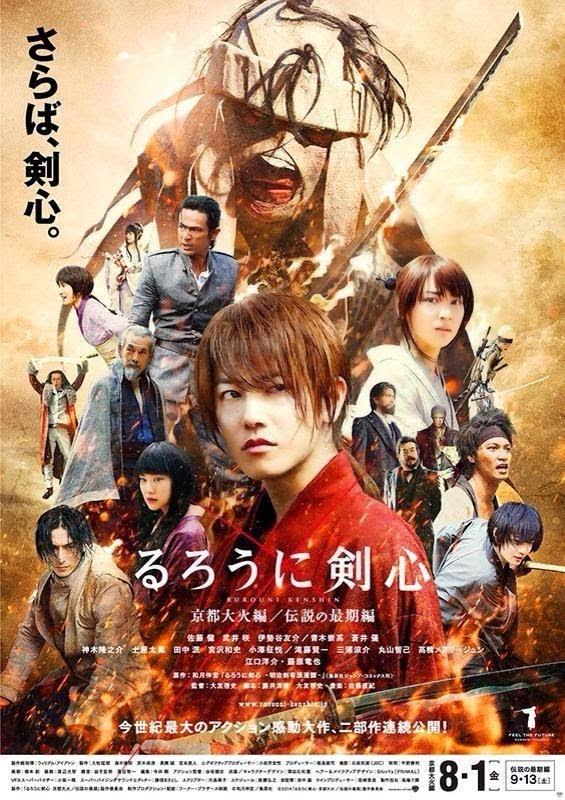 Rurouni Kenshin: Kết Thúc Một Huyền Thoại - Rurouni Kenshin: The Legend Ends