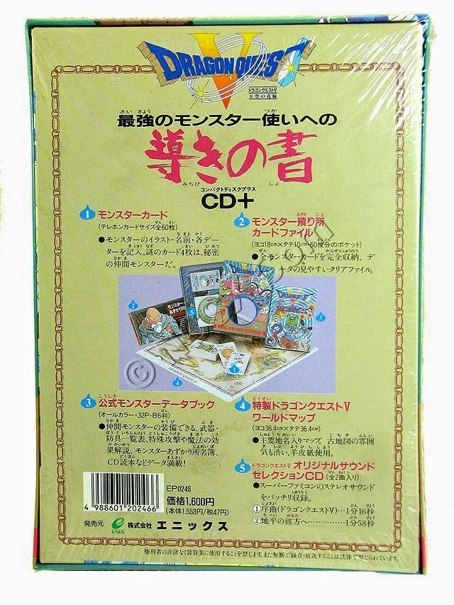 http://www.shopncsx.com/guidetodragonquestvmonstersbundle.aspx