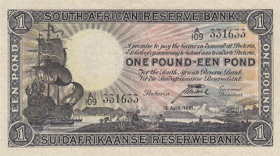 South African pound banknote