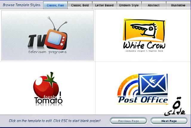 software] Membuat dan mendesign Logo dengan AAA Logo...