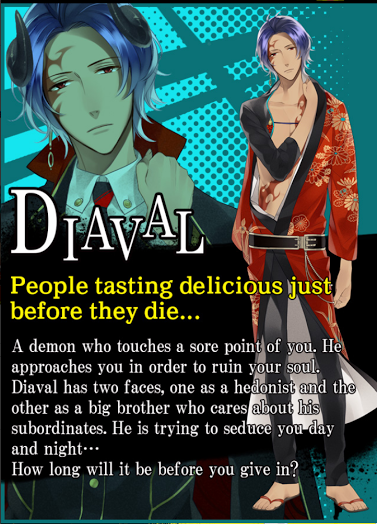 shall we date angel or devil diaval cheats