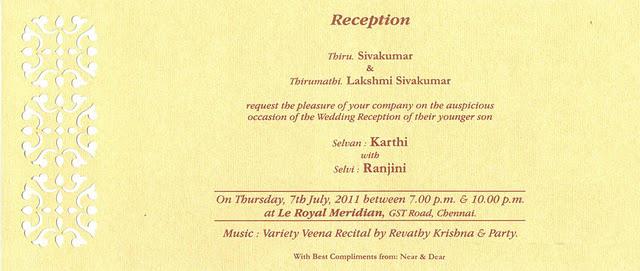 Official karthi fans club kerala karthi wedding invitation scan karthi wedding invitation scan images stopboris Images