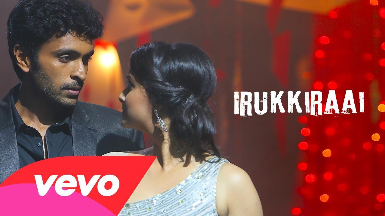 Idu Enna Maayam – Irukkiraai Lyric Video Song Vikram Prabhu | G.V. Prakash Kumar