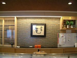 「雷電鮨」 2004 旭川