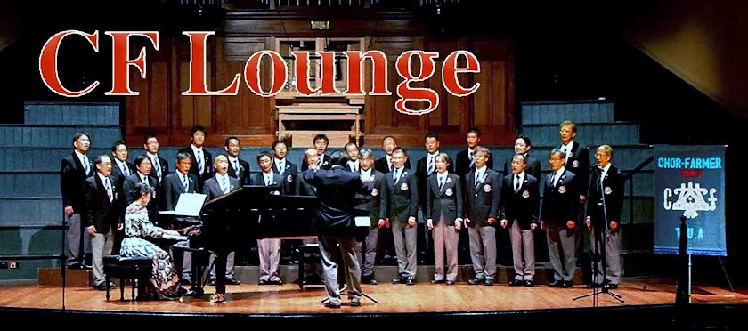 CF Lounge
