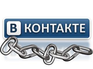 Vkontakte vkontakte rus facebook sitesi vkontakte türkçe yardım