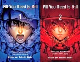 Actu Manga, Kazé Manga, Manga, Shonen, shonen up, Takeshi Obata,
