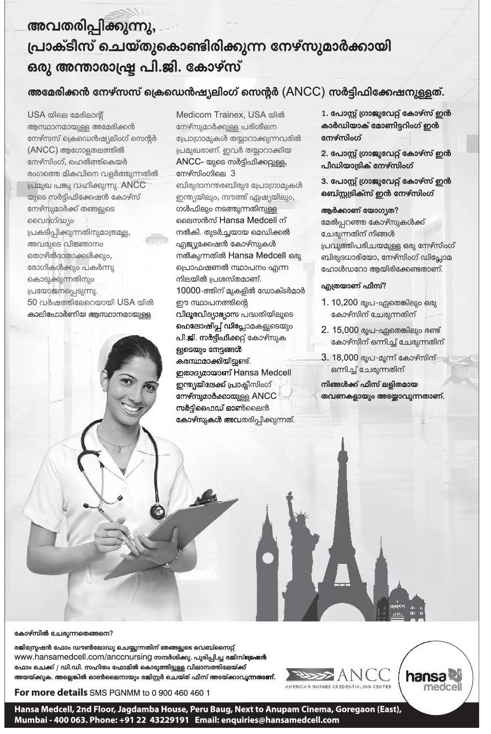 Ancc Certified Post Graduate Courses For Nurses July 2015 Nurses