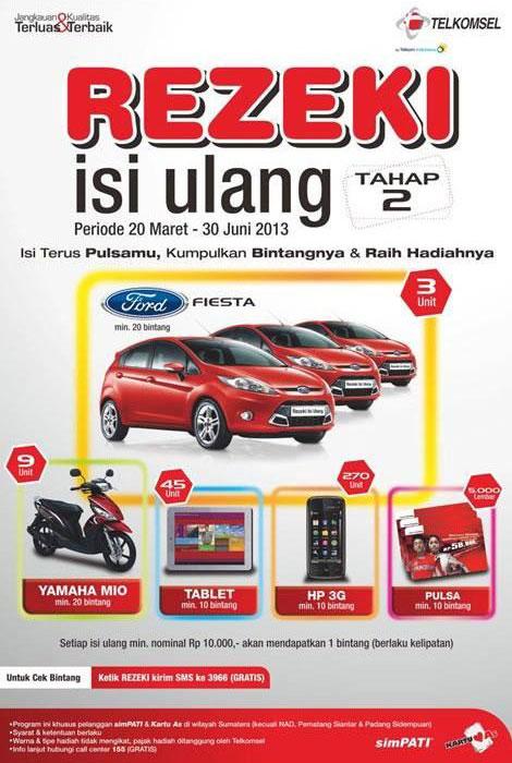 Banner Rezeki Isi Ulang Tahap 2 Telkomsel
