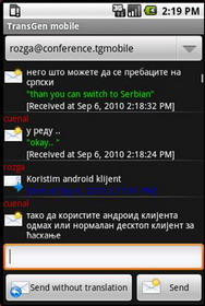 TransGen Mobile - First Private Multilingual Mobile Chat Rooms for Android launched by LinguaSys