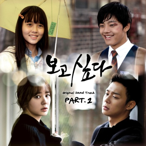[SINGLE] Jeong Dong Ha - Missing You OST Part 2
