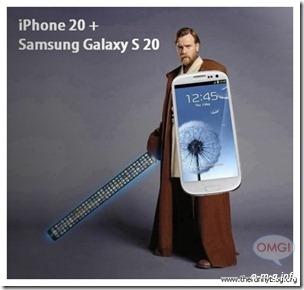 iphone pedang, samsung prisainya