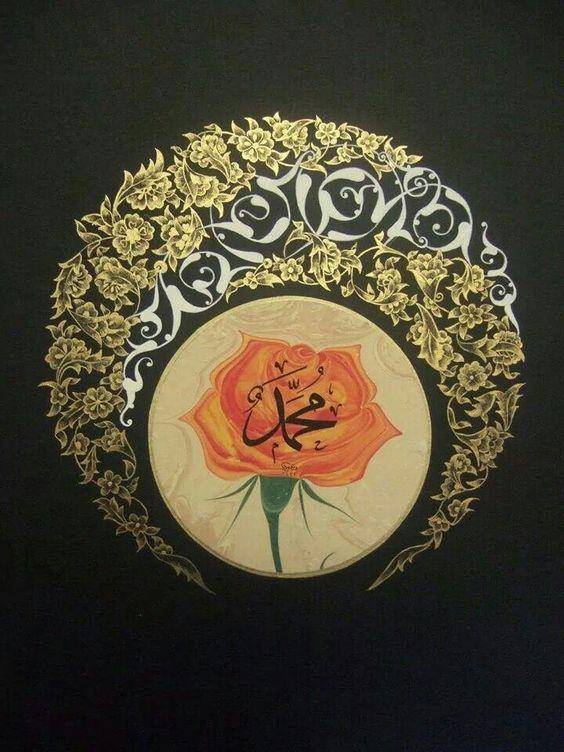 Le Mawlid: Cheikh Tarik Abou Nour