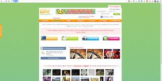 Сделать анимашку на сайте онлайн городская больница 9 севастополь официальный сайт