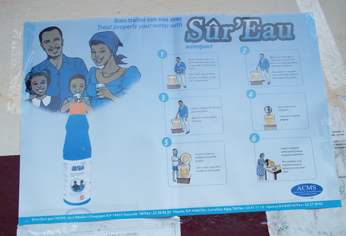 cameroon water filters Point-of-use and point-of-entry (pou/poe global public health organization nsf international has certified the first paper drinking water filtration medium.
