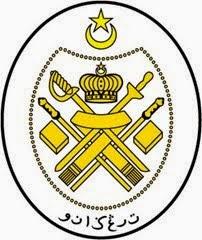 Jawatan Kerja Kosong Setiausaha Kerajaan Negeri Terengganu logo www.ohjob.info