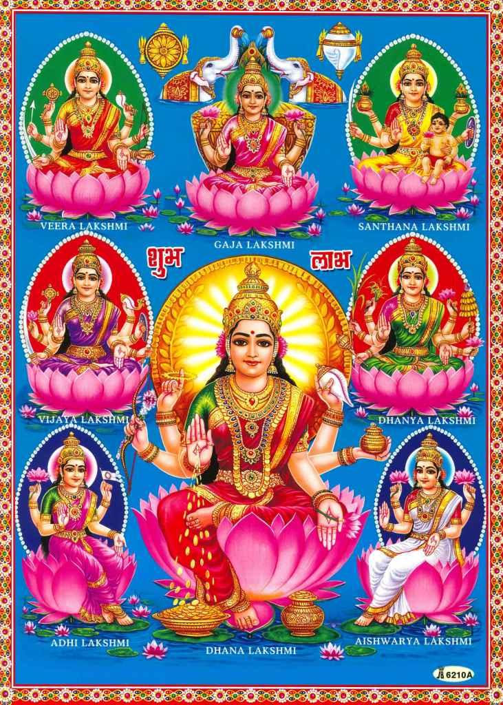 i am krishna book pdf