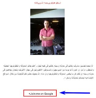 كيفية تضمين صورة في نتائج بحث Google