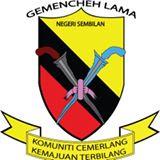 Logo JKKK Kg Gemencheh Lama