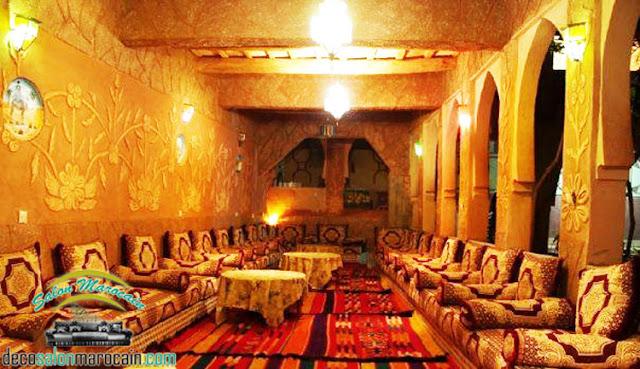 Salon marocain top 2016