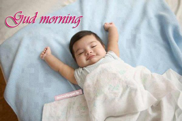 Cute Baby Good Morning