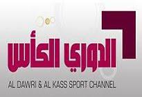 AlDawri Wal Kass Tv