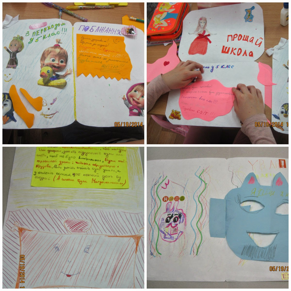 Что написать на открытке ребенку 209