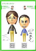 「ナインティナイン」矢部浩之さんと岡村隆史さんのスペシャルMiiが受け取れます .