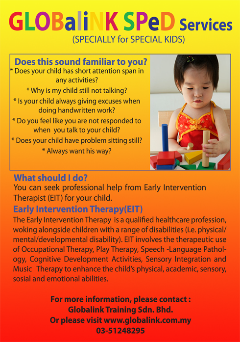 """the importance of assessing the intelligence of a child when starting school New jersey's public school children for access to an appropriate education   standards and the right to participate in statewide assessments   8 the  definition of a """"child with a disability"""" includes a child  available for children  with disabilities,30 starting with the general education  intelligence quotient (iq )153."""