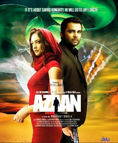 Aazaan Movie Mp3 Songs 2011