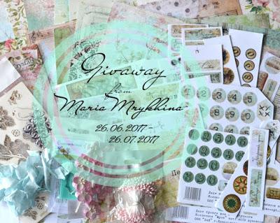 Конфетка от Марии Мрыхиной