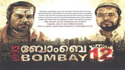 1993 Bombay March 12 movie stills