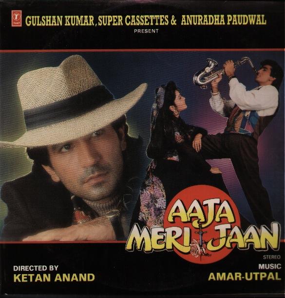 O Meri Jaan Song Download: JungleKey.in Image #50