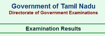 Tamil Nadu Exam Result 2013 SSC, HSC
