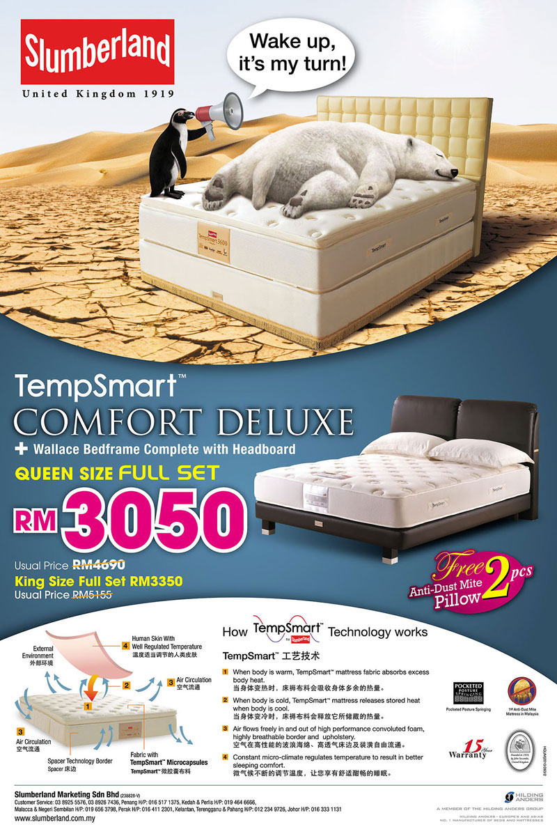 Sofa and Bed: Slumberland Promotion