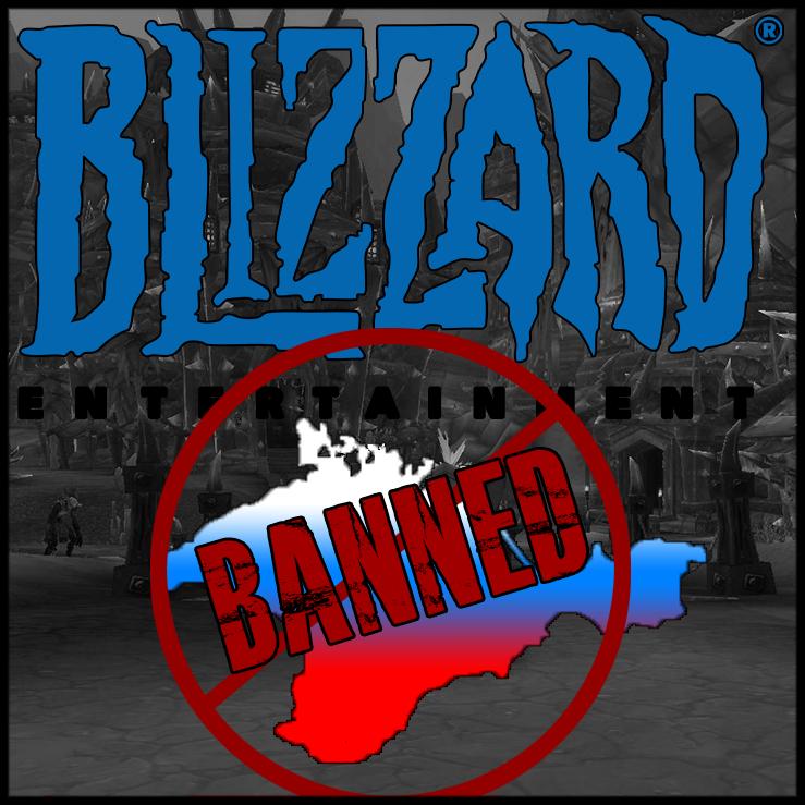Krym zbanowany przez Blizzarda