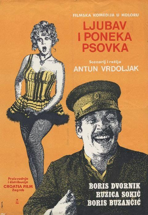 Любовь и перебранка / Ljubav i poneka psovka. 1969.